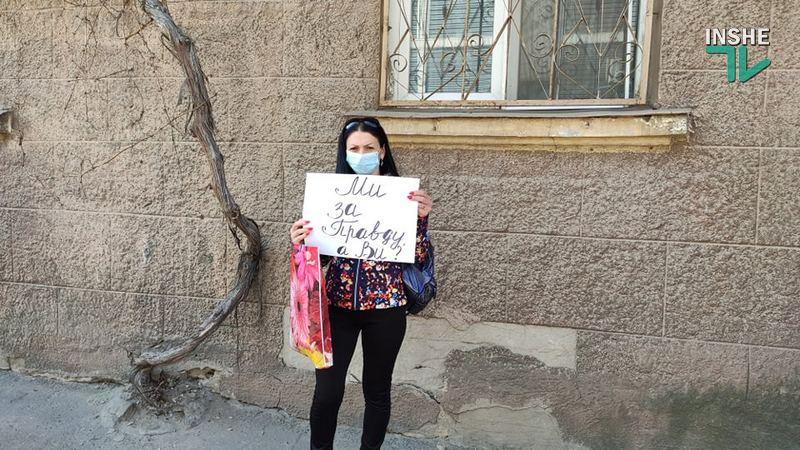 У Центрального суда Николаева требовали честного следствия: сегодня избирают меру пресечения подозреваемому в смертельном ДТП (ФОТО) 1