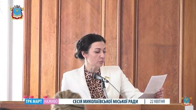 Депутаты от ОПЗЖ потребовали от мэра Николаева отстранить директора Департамента ЖКХ на время следствия. Сенкевич ответил: «Кому руководить тогда?» (ВИДЕО)