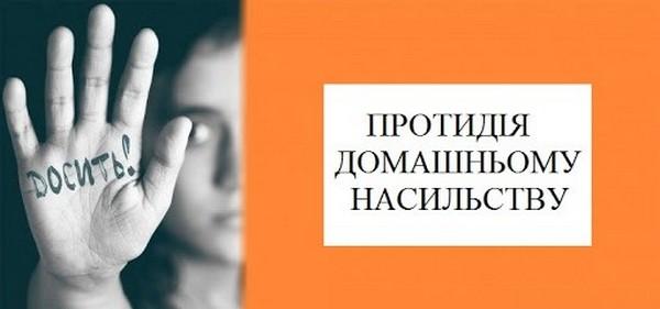 На Николаевщине будут судить 37-летнего мужчину, который издевался над матерью