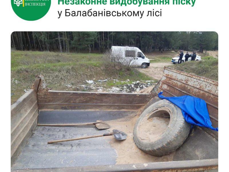 В Балабановском лесу на окраине Николаева снова незаконно добывали песок