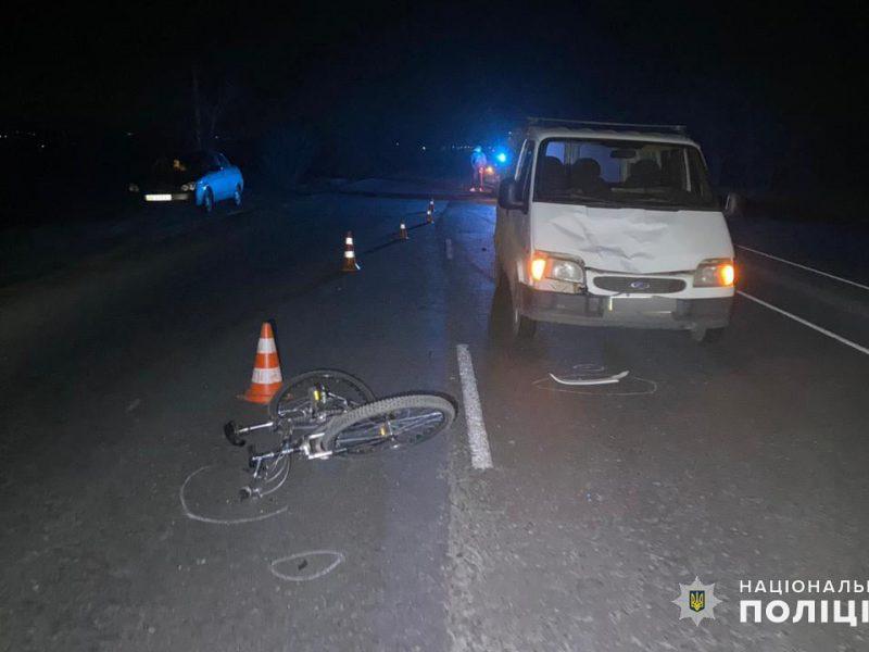Неподалеку от Николаева микроавтобус сбил велосипедиста (ФОТО)