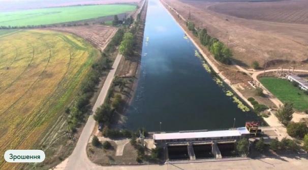 Северо-Крымский канал теперь будет использоваться только для орошения Херсонщины – министр агрополитики