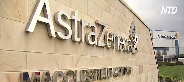 ЕС подал в суд на компанию AstraZeneca за срыв поставок вакцин от коронавируса (ВИДЕО)
