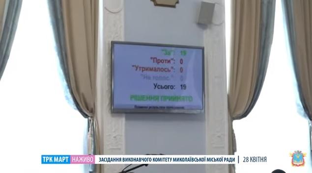 С 3 мая фирма депутата Николаевского горсовета от «Пропозиции» будет возить людей по воде на Корениху