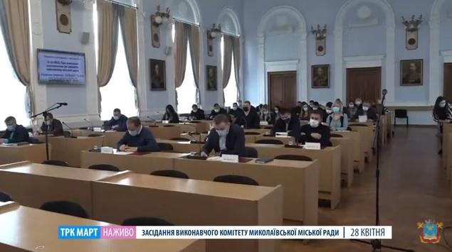 Исполком выделил из резервного фонда бюджета города Николаева 5,5 млн.грн. на покупку 2 ИВЛ и 10 кислородных концентраторов
