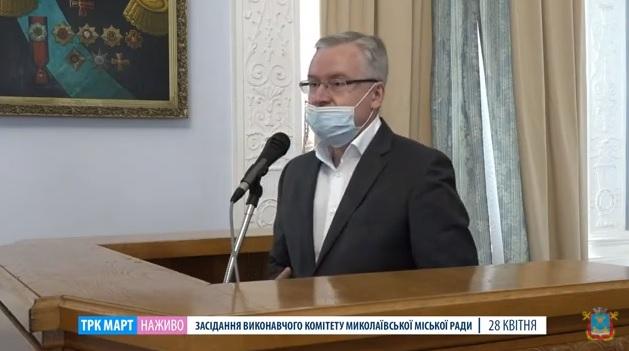 «Николаевводоканал» хочет привлечь еще один кредит от ЕИБ на 20 млн.евро