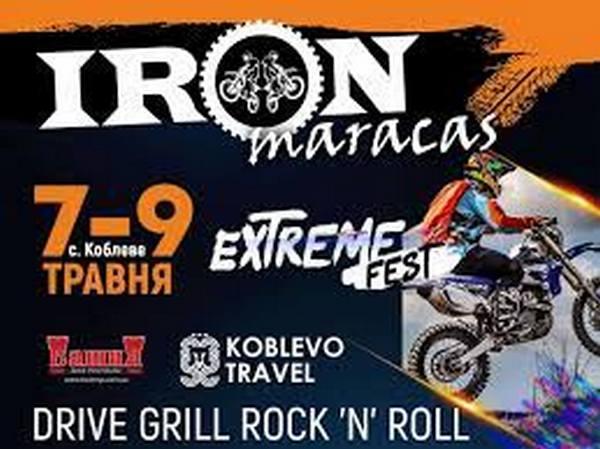В Коблево пройдет спортивно-экстремальный фестиваль «IRONmaracas Extreme Fest»