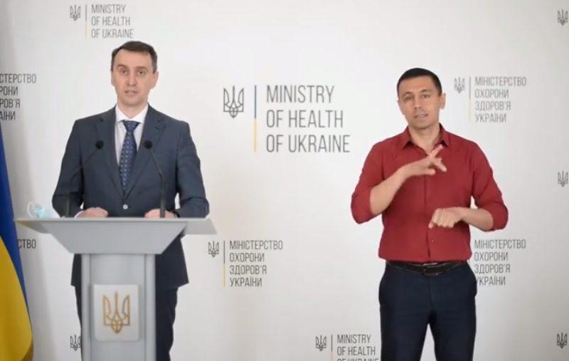 Киевская и Николаевская области вскоре перейдут в «желтую» зону – Ляшко (ВИДЕО)
