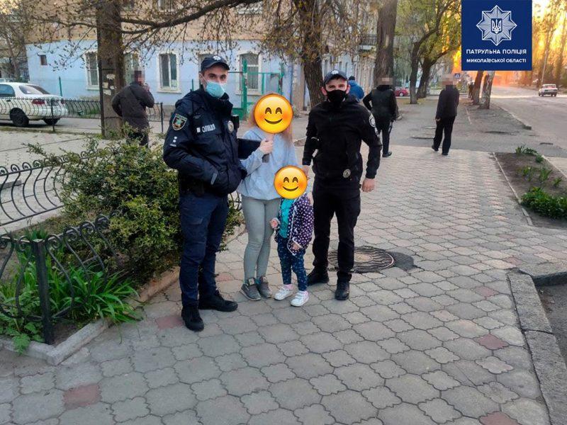 В Николаеве патрульные благодаря неравнодушным гражданам быстро нашли пропавшего ребенка (ФОТО)