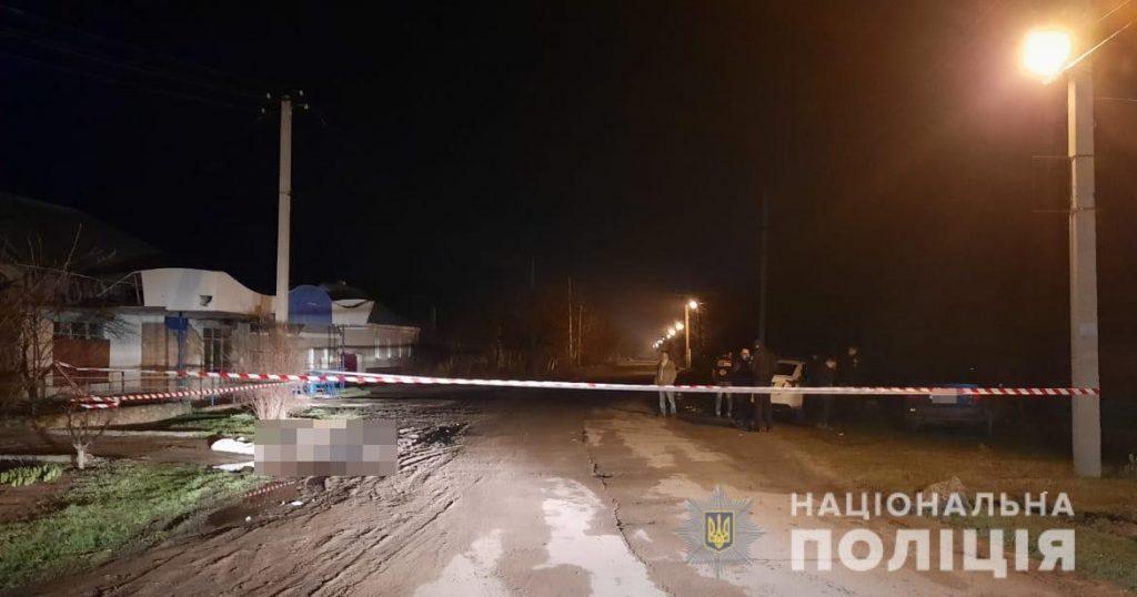 На Николаевщине ударом ножа в сердце убили 16-летнего парня (ФОТО, ВИДЕО) 1