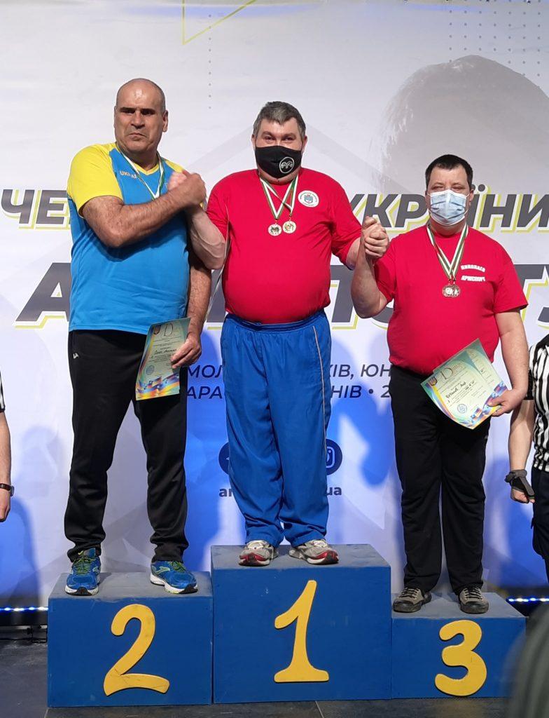 Николаевцы завоевали 12 наград чемпионата Украины по армспорту среди спортсменов с поражением опорно-двигательного аппарата и нарушениями зрения (ФОТО) 1