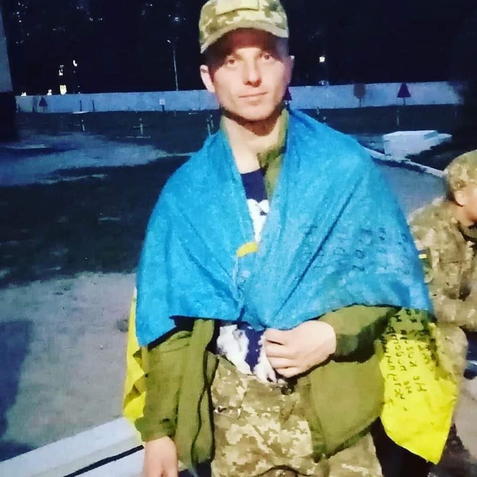 Стало известно, кто погиб сегодня ночью в зоне ООС, - 22-летний николаевский морпех Денис Юшко 1