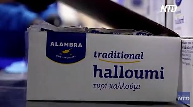 ЕС «застолбил» сыр халуми за Кипром (ВИДЕО)