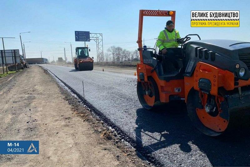 Начался ремонт николаевской объездной - в районе Мешково-Погорелово (ФОТО) 5