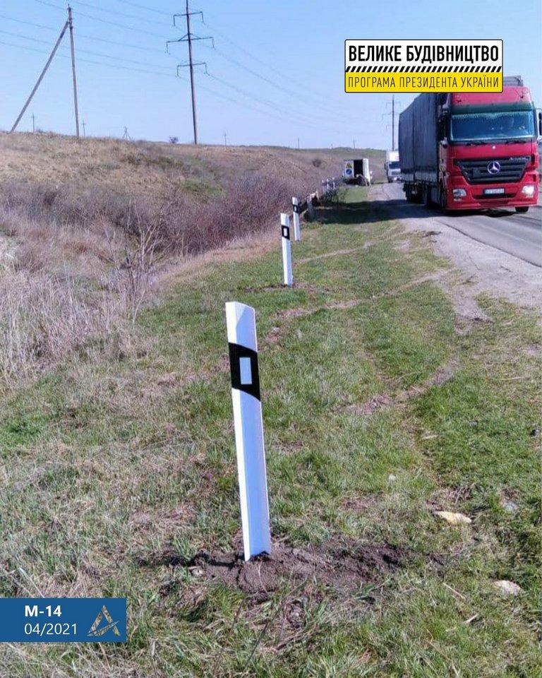 Начался ремонт николаевской объездной - в районе Мешково-Погорелово (ФОТО) 3