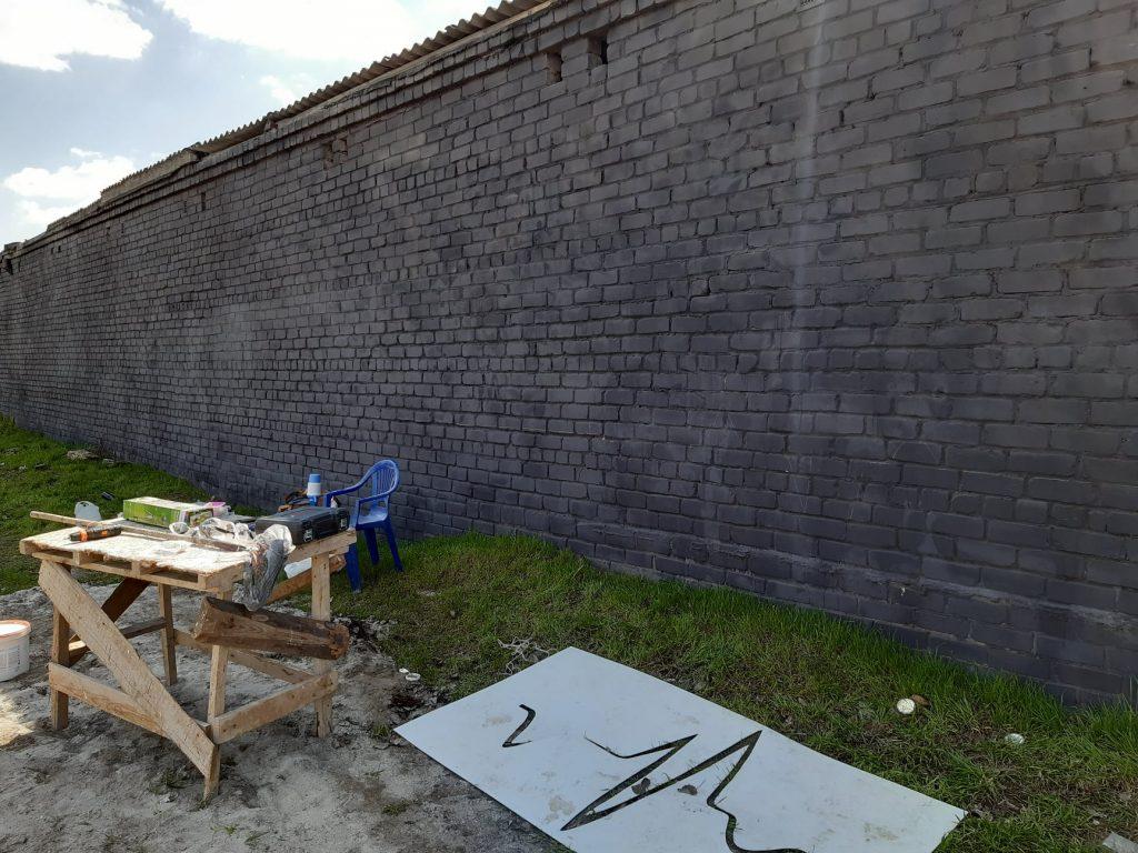 В Николаеве приступили к созданию масштабного мурала, обещают урбан-парк (ФОТО) 9