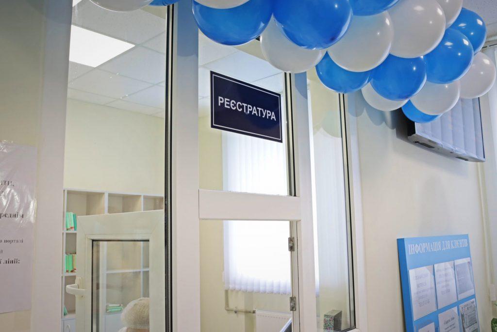 В Николаеве открыли новую семейную амбулаторию на «Северном» (ФОТО) 3