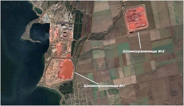 Журналисты сравнили спутниковые снимки разных глиноземных заводов. НГЗ - среди лучших (ФОТО) 3