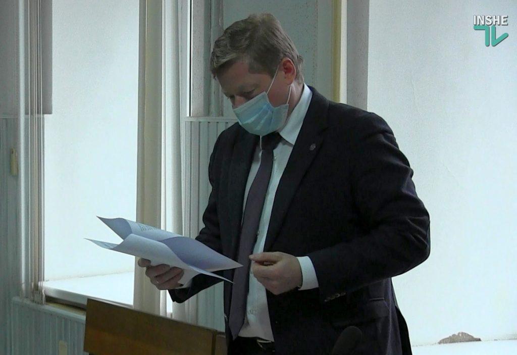 Вымогатели из псевдо-экологической общественной организации «Стоп Шлам» скрывают от суда своих «пострадавших» от деятельности НГЗ (ФОТО) 3