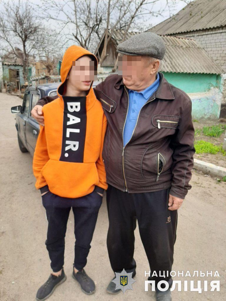 В Вознесенске полицейские вернули деду сбежавшего 13-летнего внука (ФОТО) 3