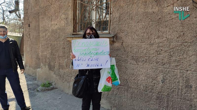 У Центрального суда Николаева требовали честного следствия: сегодня избирают меру пресечения подозреваемому в смертельном ДТП (ФОТО) 3