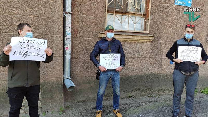 У Центрального суда Николаева требовали честного следствия: сегодня избирают меру пресечения подозреваемому в смертельном ДТП (ФОТО) 5