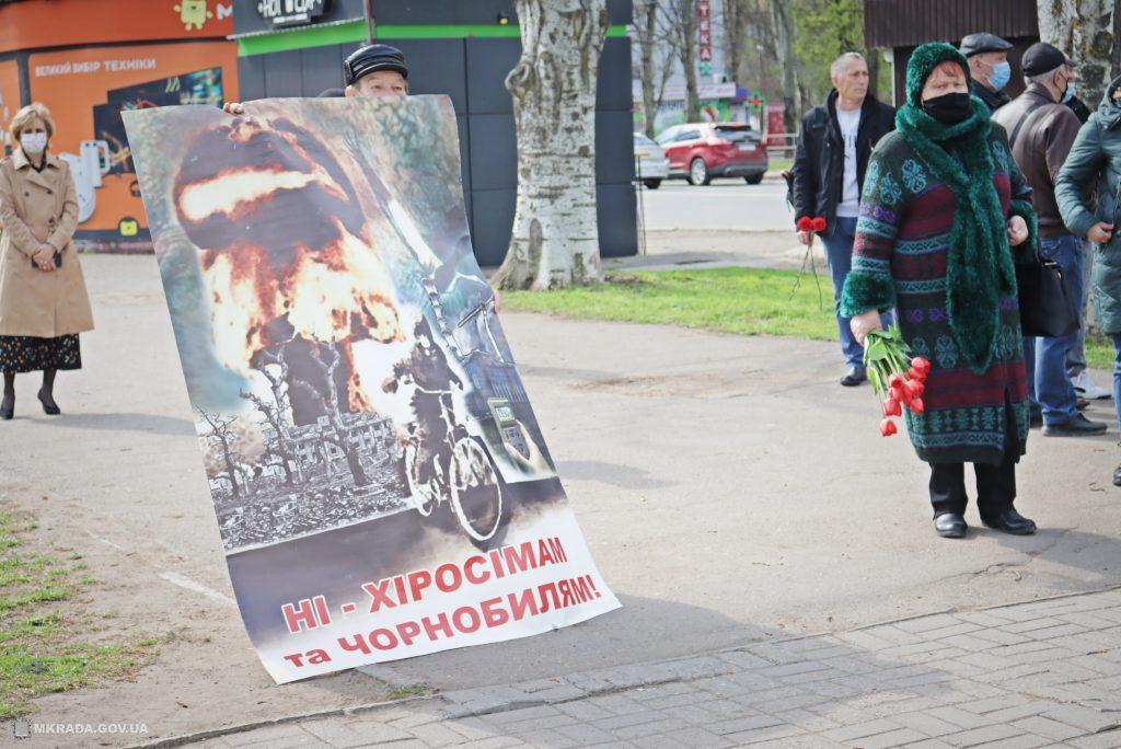 В Николаеве почтили память жертв аварии на Чернобыльской АЭС (ФОТО) 5