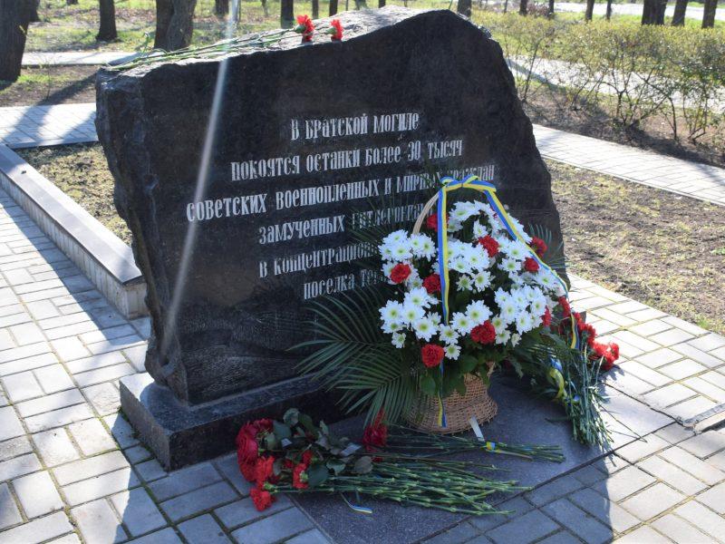 В Николаеве у «Шталаг-364» почтили память узников фашистских концлагерей (ФОТО)