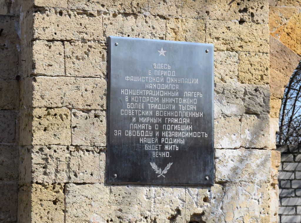 В Николаеве у «Шталаг-364» почтили память узников фашистских концлагерей (ФОТО) 11