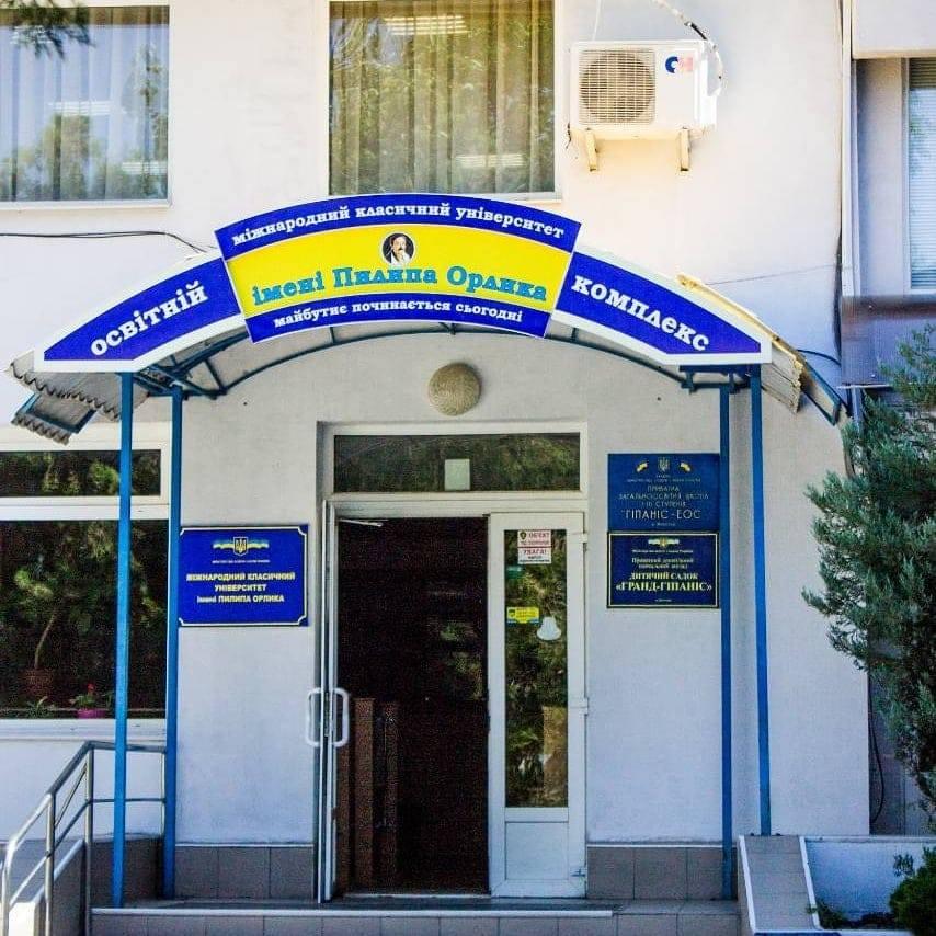 Николаевский университет приглашает абитуриентов начать путь в высшее образование уже сегодня (ФОТО) 15