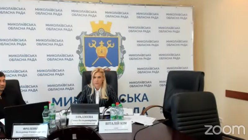 Первая сессия Николаевского облсовета онлайн: «политический вопрос» о помощи предпринимателям и договор лизинга для онкоцентра (ВИДЕО)