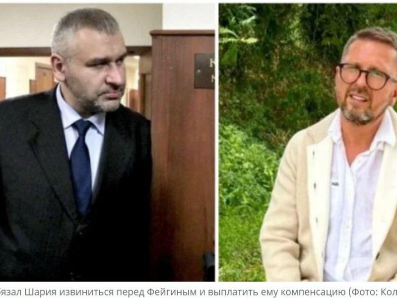 Адвокат Фейгин выиграл суд у Шария и обещает заняться арестом его испанской виллы
