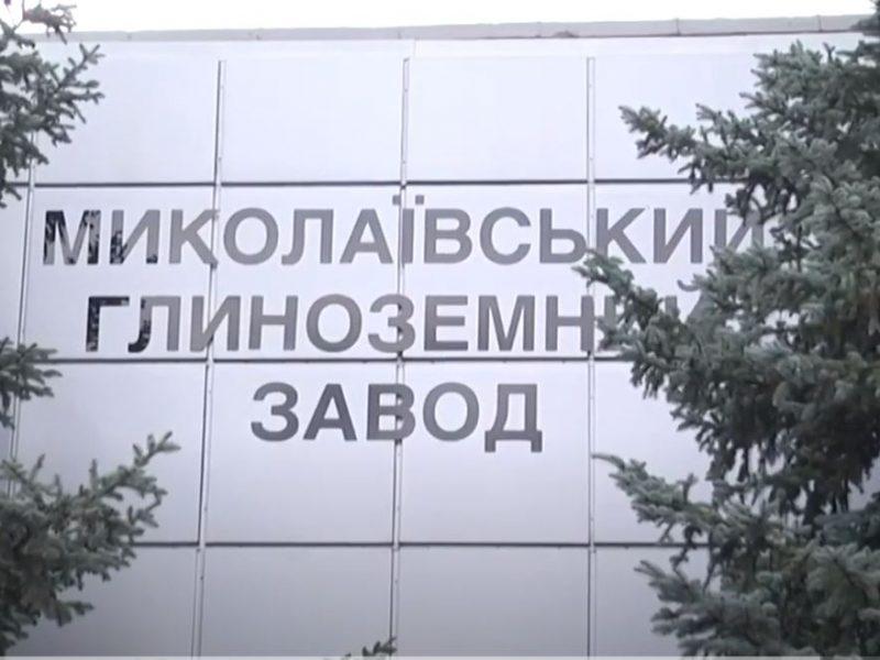 На Миколаївщині рейдери намагаються відсудити у заводу понад 9 млрд. грн. (ВІДЕО)