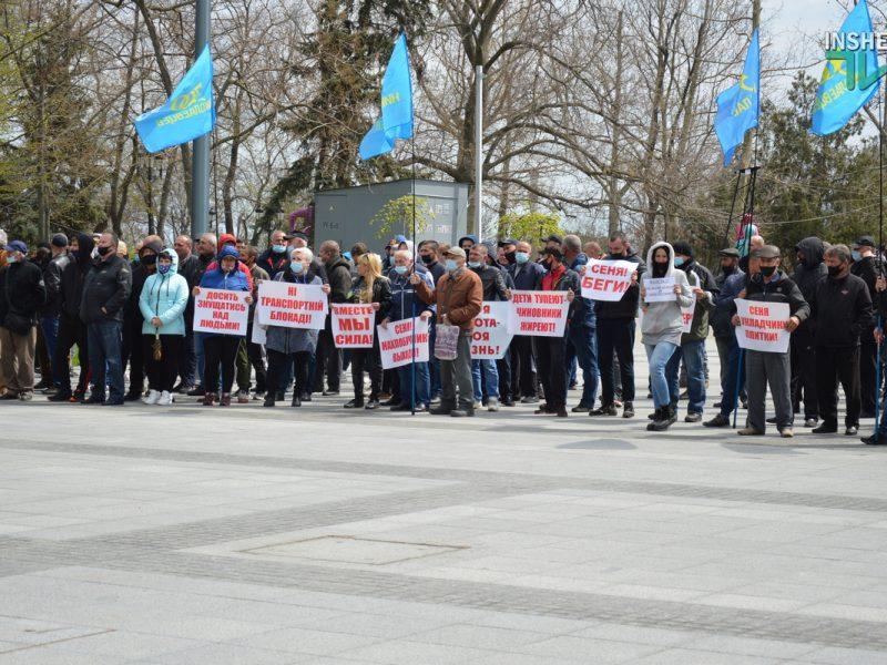 «Сеня! Беги!»: В Николаеве протестуют маршрутчики – требуют отменить карантинные ограничения (ФОТО и ВИДЕО)