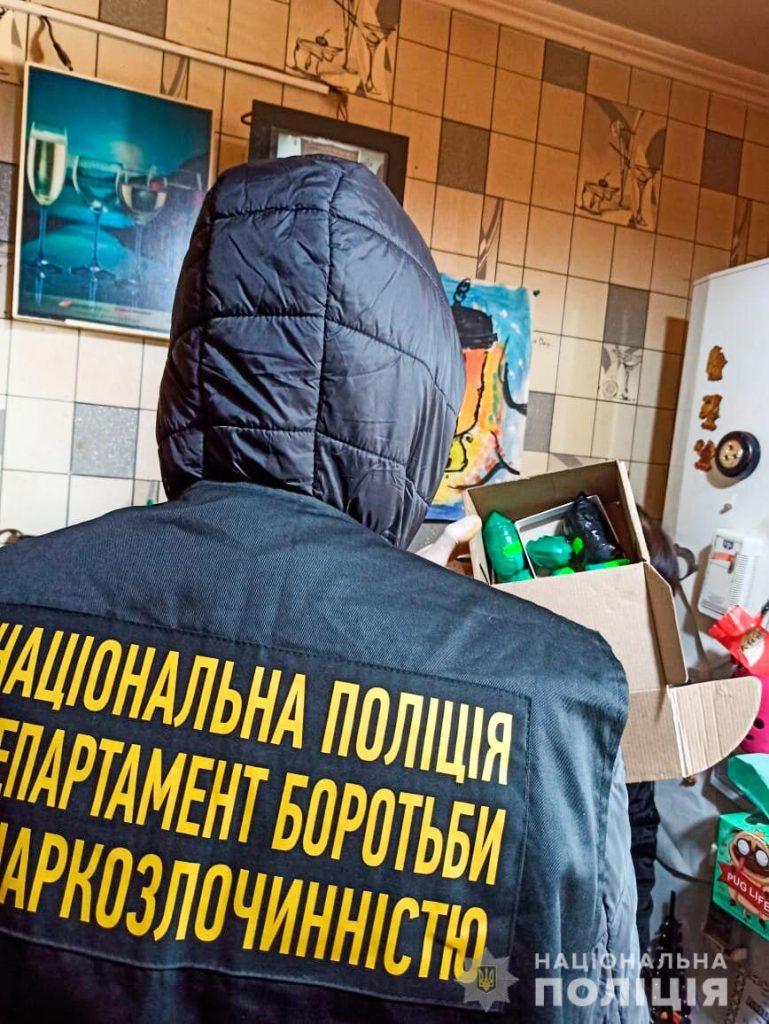 В Николаеве у наркозакладчицы изъяли наркотиков на 150 тыс.грн. (ФОТО, ВИДЕО) 3
