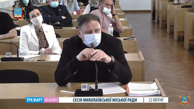 Как с темы детского городка «Сказка» переключить внимание: мэр Николаева вспомнил о парке «Юность», Чайка ответил (ВИДЕО)