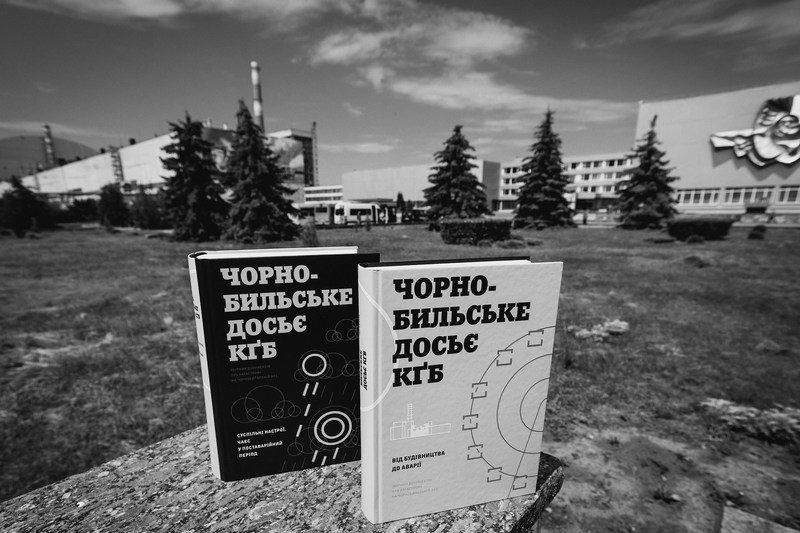 Аварии на ЧАЭС случались и до катастрофы – СБУ рассекретила материалы (ФОТО)
