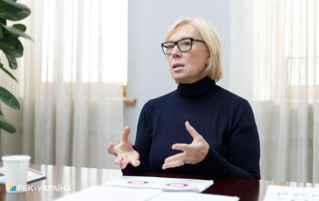 258: омбудсмен назвала число пропавших без вести на временно оккупированной украинской территории
