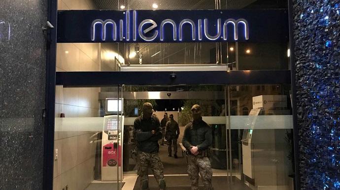 Обыск в офисе Коломойского прокомментировали в СБУ и у олигарха