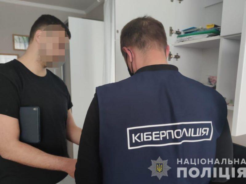 """В Николаеве задержали создателя онлайн-обменника – работал с запрещенными """"кошельками"""", брал 30% (ФОТО)"""