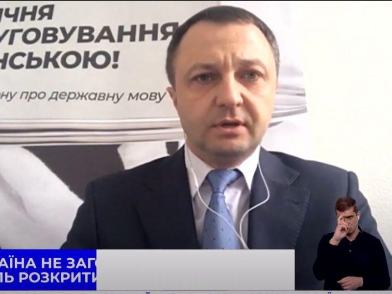 Штрафов еще не выписывали, – Креминь об украинском языке в обслуживании