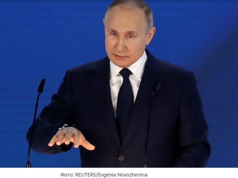 Послание Путина. Что услышали в нем в мире и в Украине. Самое важное