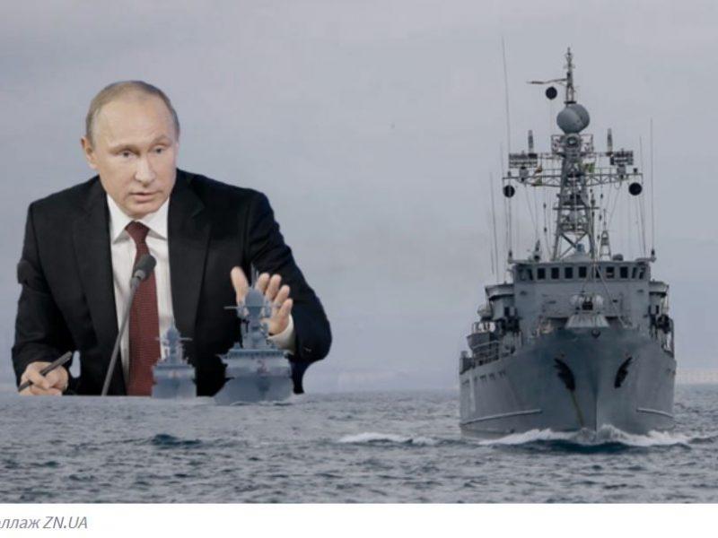 От Мариуполя до Одессы. Россия готовит блокаду украинских портов (КАРТА)
