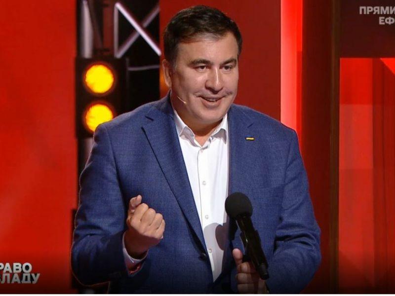 Саакашвили рассказал, как его шантажировал Порошенко и душили в вертолете (ВИДЕО)