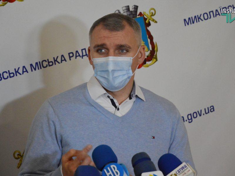 Ограничения были эффективные, – Сенкевич оценил действие ужесточенного карантина в Николаеве (ВИДЕО)