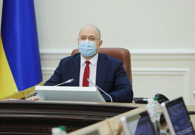 Зарегистрироваться на получение «карантинных» 8 тыс.грн. можно будет с 19 апреля