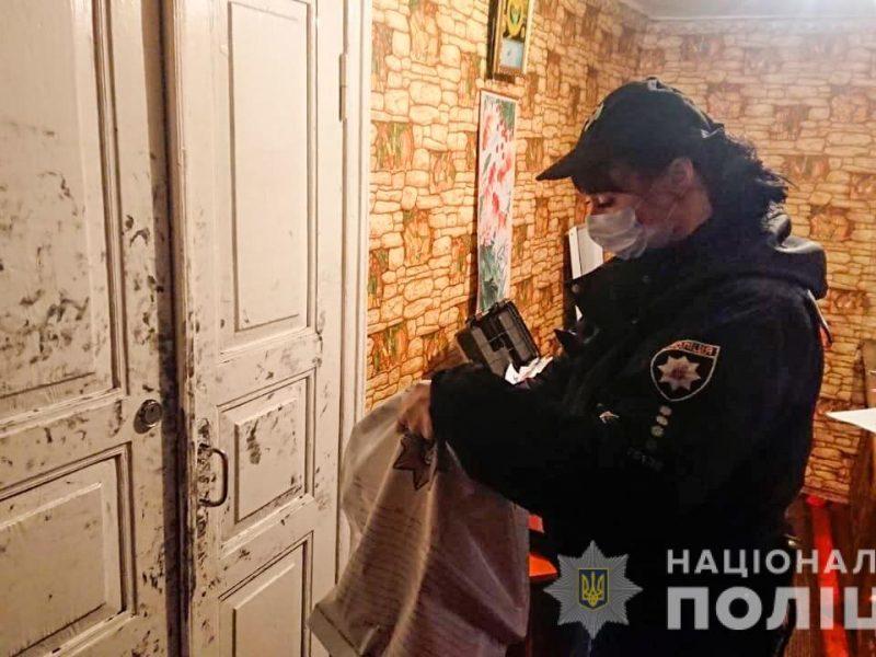 В Первомайске по горячим следам нашли убийцу (ФОТО)