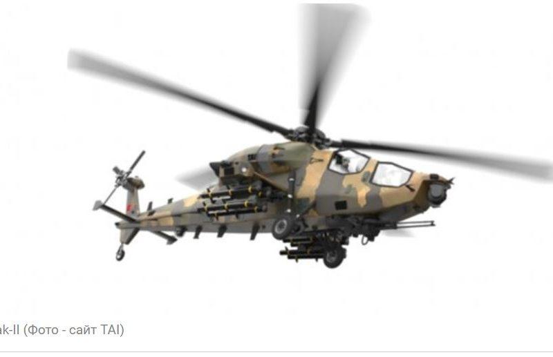 Турция будет покупать в Украине двигатели для своих вертолетов