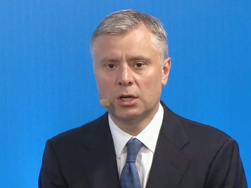 Нафтогаз готовит новые иски к Газпрому, – Витренко