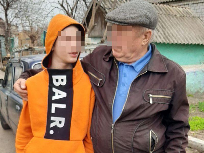 В Вознесенске полицейские вернули деду сбежавшего 13-летнего внука (ФОТО)